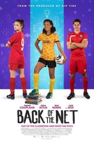 Back of the Net 2018