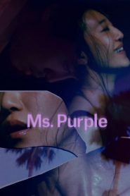 Ms. Purple 2019